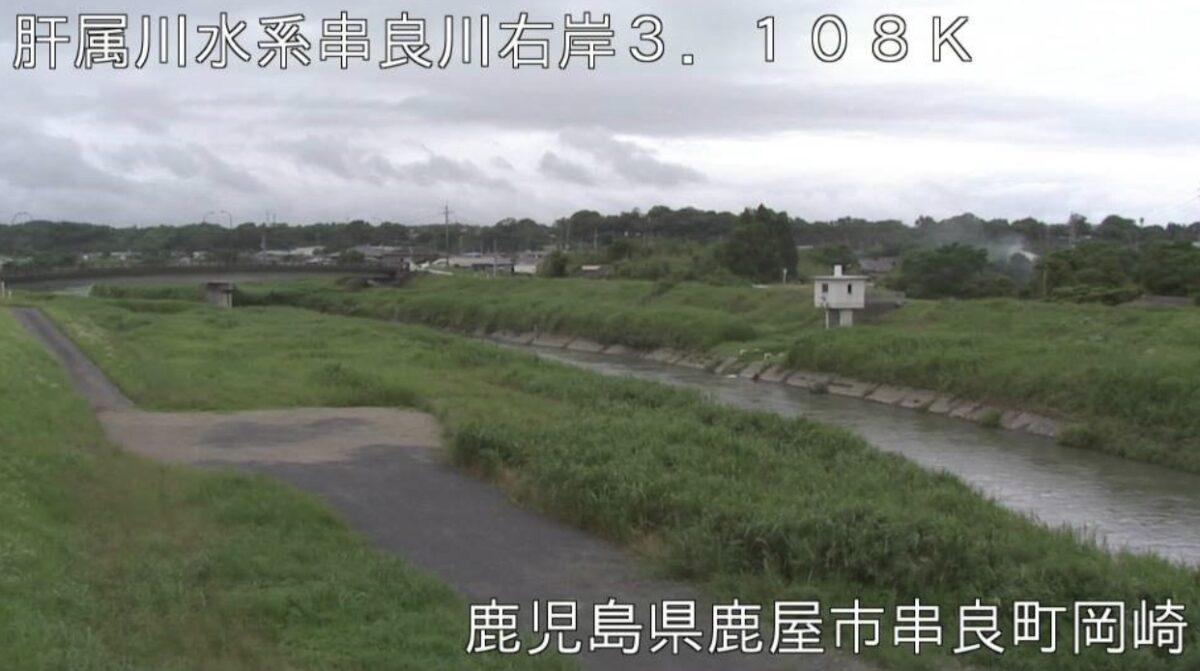 串良川・岡崎ライブカメラと雨雲レーダー/鹿児島県鹿屋市串良町
