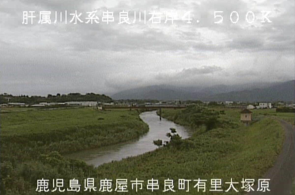 串良川・大塚原ライブカメラと雨雲レーダー/鹿児島県鹿屋市串良町