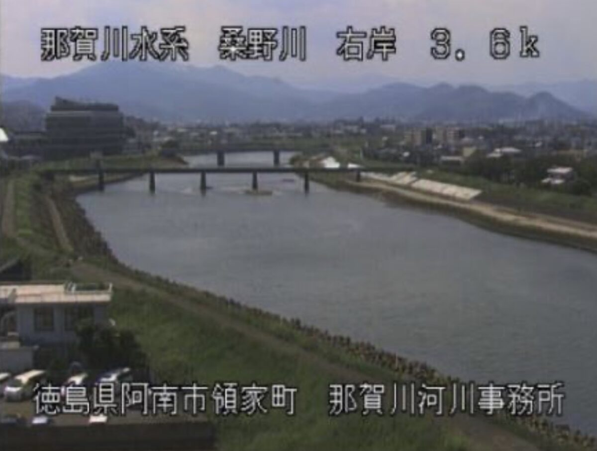 桑野川・河川事務所ライブカメラと雨雲レーダー/徳島県阿南市領家町