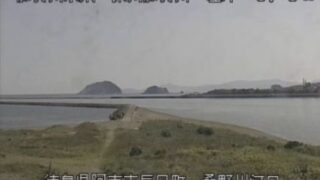 桑野川河口ライブカメラと雨雲レーダー/徳島県阿南市辰己町