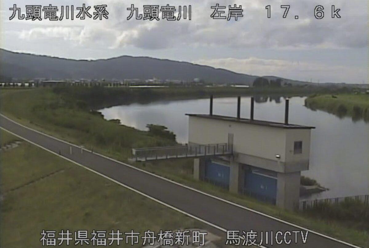 九頭竜川・舟橋新町ライブカメラと雨雲レーダー/福井県福井市