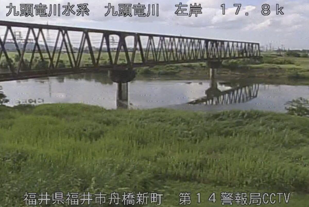 九頭竜川・舟橋新町5ライブカメラと雨雲レーダー/福井県福井市