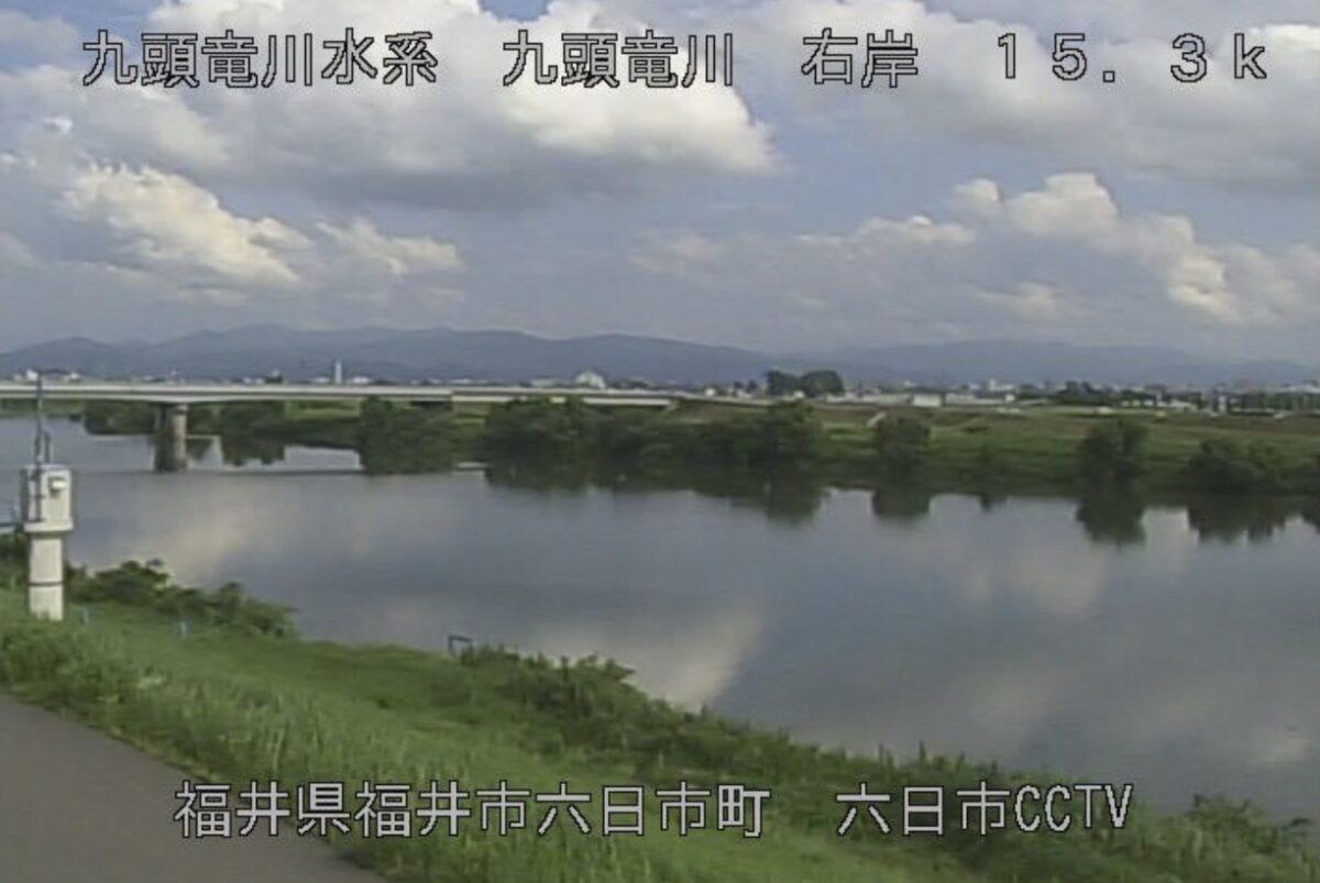 九頭竜川・六日市町ライブカメラと雨雲レーダー/福井県福井市