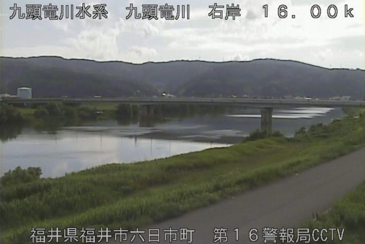九頭竜川・六日市町5ライブカメラと雨雲レーダー/福井県福井市