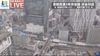 渋谷駅・首都高速3号渋谷線 ライブカメラと雨雲レーダー/東京都港区
