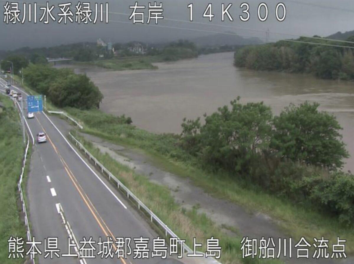 緑川水系緑川(御船川合流点)・国道445号 ライブカメラと雨雲レーダー/熊本県御船町上島