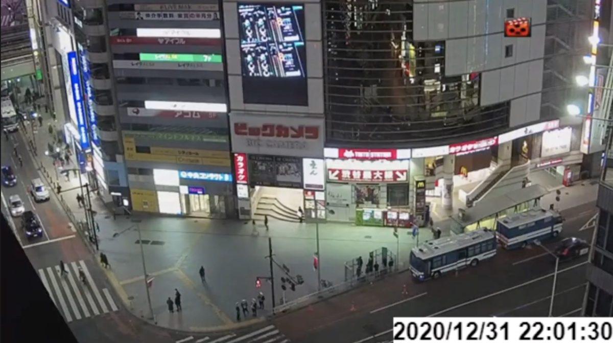 渋谷愛ビジョン・宮益坂交差点 ライブカメラと雨雲レーダー/東京都渋谷区