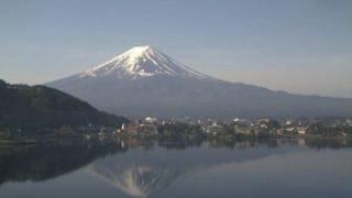 富士山・河口湖 ライブカメラ(風のテラスくくな)と雨雲レーダー/山梨県富士河口湖町