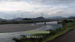 長良川・側島ライブカメラと雨雲レーダー/岐阜県関市側島