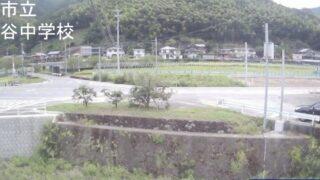 加茂谷川・東加茂ライブカメラと雨雲レーダー/徳島県阿南市加茂町