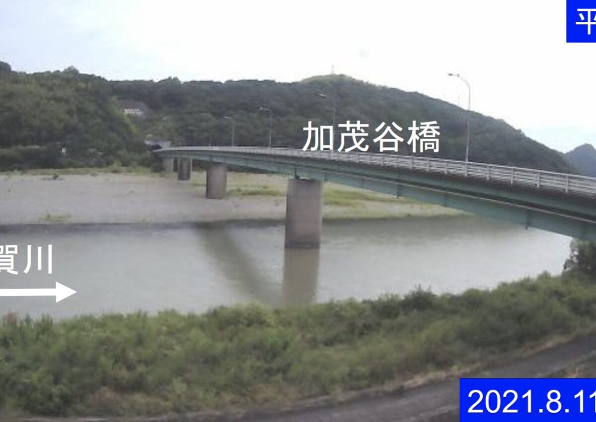 那賀川・加茂谷橋ライブカメラと雨雲レーダー/徳島県阿南市吉井町