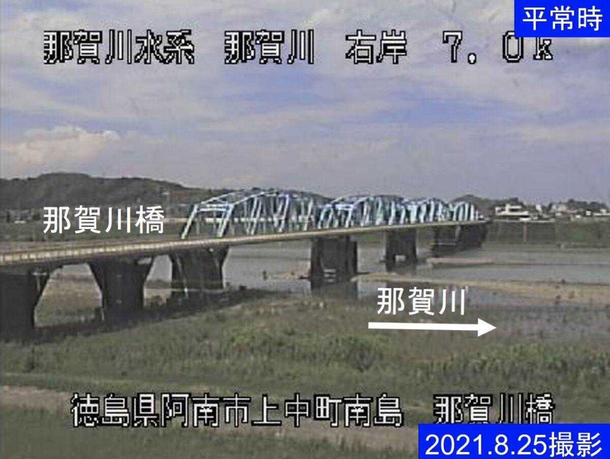 那賀川・那賀川橋ライブカメラと雨雲レーダー/徳島県阿南市上中町
