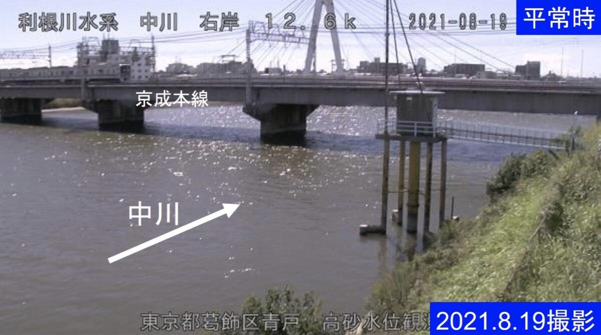 中川・高砂水位観測所ライブカメラと雨雲レーダー/東京都葛飾区青戸