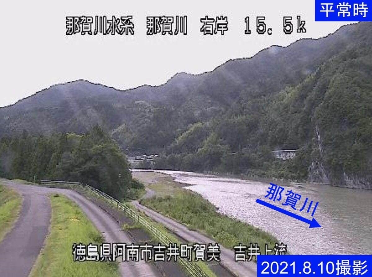 那賀川・吉井上流15k5ライブカメラと雨雲レーダー/徳島県阿南市吉井町