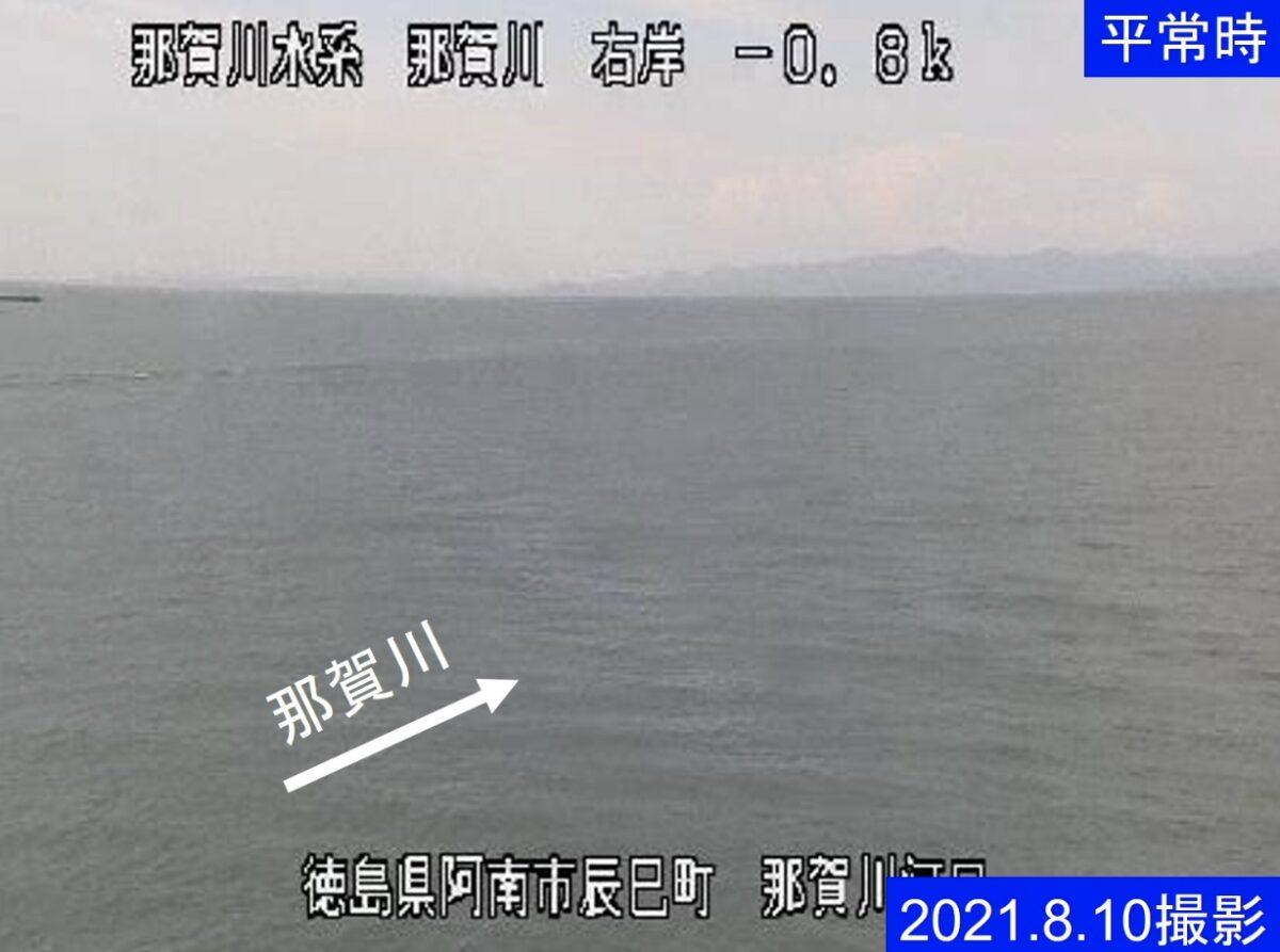 那賀川河口・阿南市-0.8kライブカメラと雨雲レーダー/徳島県阿南市辰己町