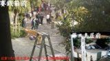 波上宮 ライブカメラと雨雲レーダー/沖縄県那覇市