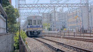南海電車/泉北高速鉄道 ライブカメラと雨雲レーダー/大阪府堺市