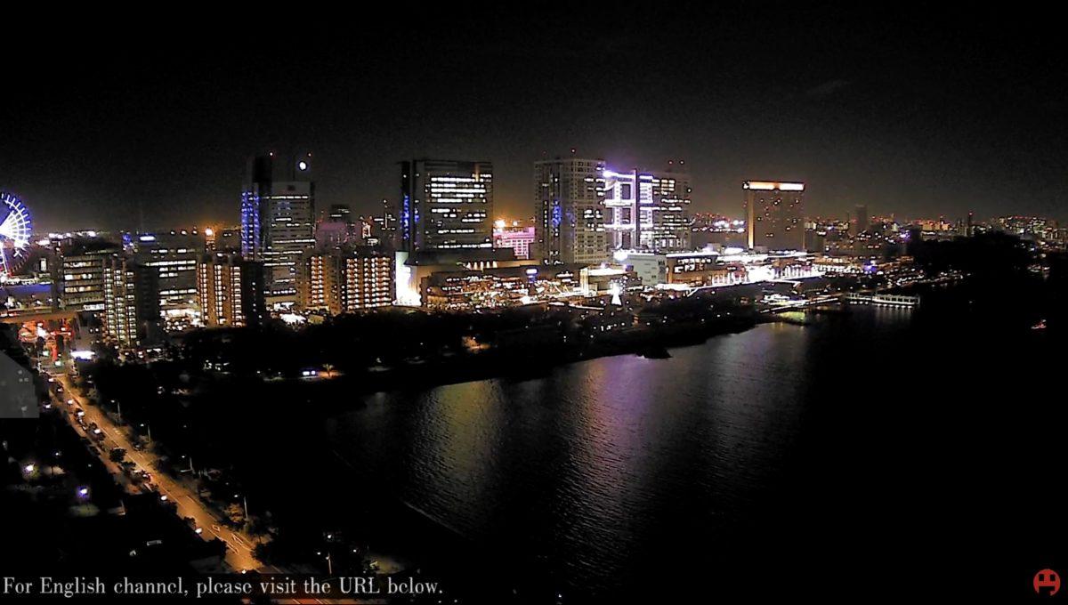 お台場 ライブカメラと雨雲レーダー/東京都港区