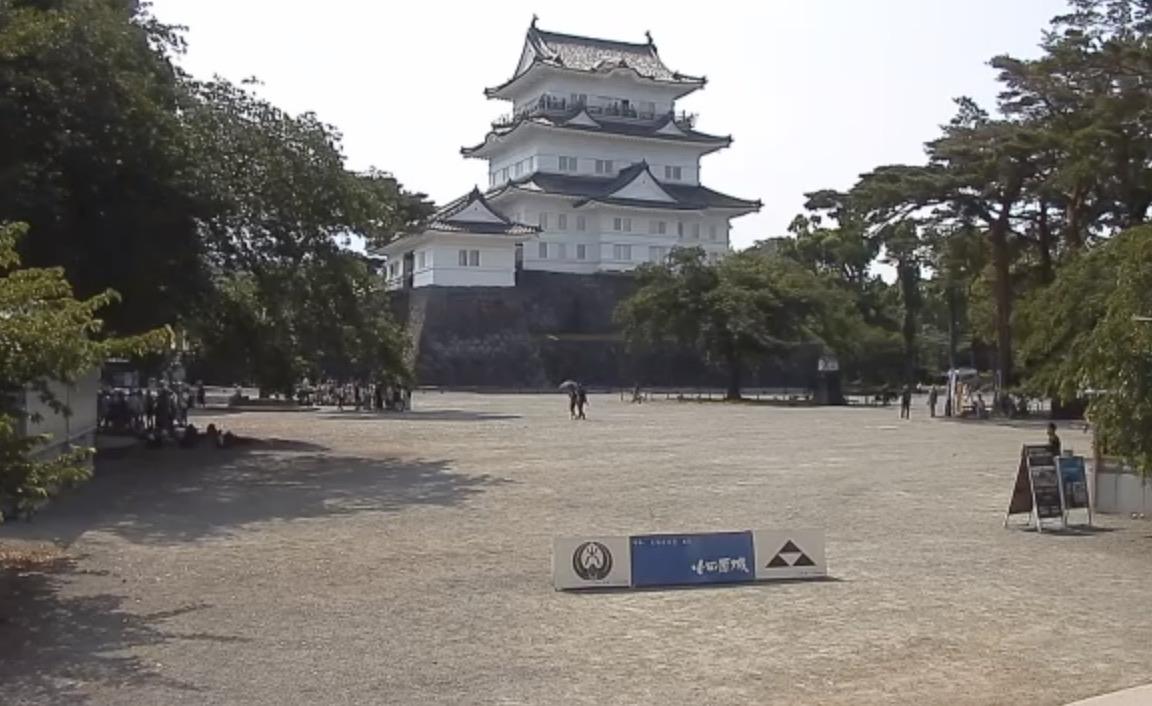城山 ダム カメラ