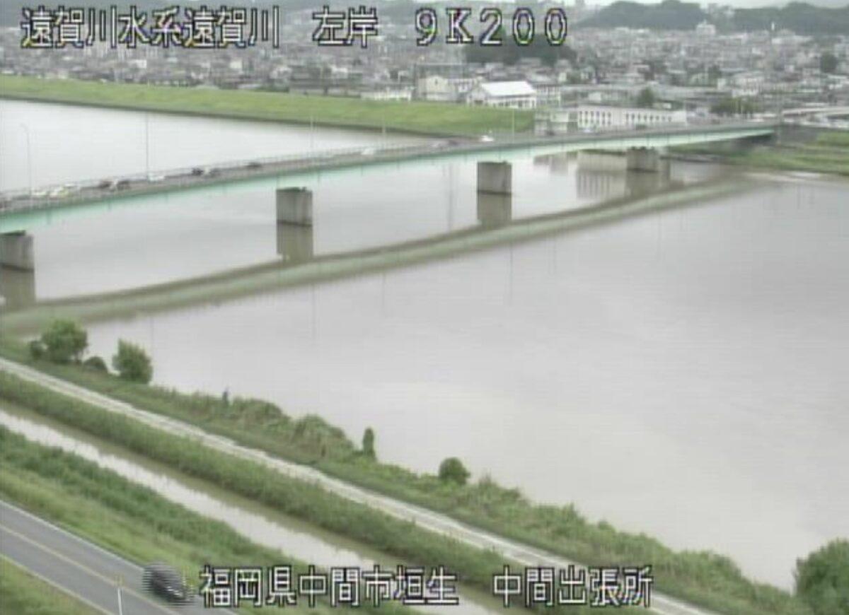 遠賀川・中間出張所ライブカメラと雨雲レーダー/福岡県中間市垣生