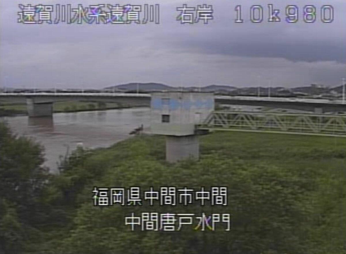 遠賀川・中間唐戸水門ライブカメラと雨雲レーダー/福岡県中間市中間