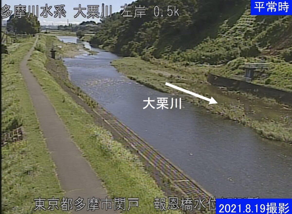 大栗川・報恩橋水位観測所ライブカメラと雨雲レーダー/東京都多摩市関戸