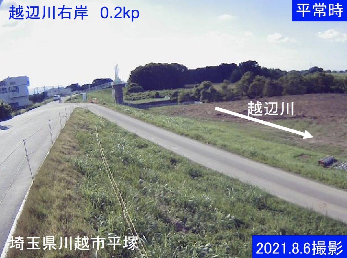 越辺川・平塚右岸0.2kpライブカメラと雨雲レーダー/埼玉県川越市平塚