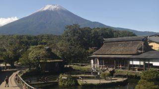 忍野八海池本 富士山ライブカメラと雨雲レーダー/山梨県忍野村