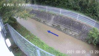 大内川・平生ライブカメラと雨雲レーダー/山口県平生町