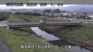 来光川・仁田橋ライブカメラと雨雲レーダー/静岡県函南町