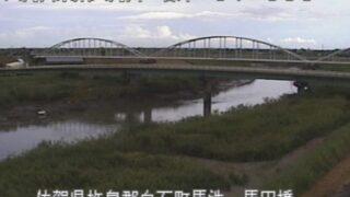 六角川・馬田橋ライブカメラと雨雲レーダー/佐賀県白石町馬洗