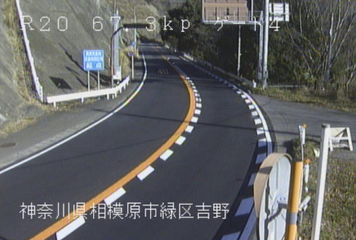 国道20号 緑区与瀬相付近ライブカメラと雨雲レーダー/神奈川県相模原市