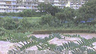 犀川・小市橋ライブカメラと雨雲レーダー/長野県長野市川中島町四ツ屋