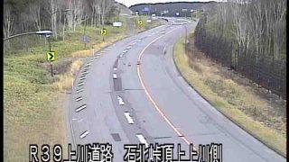 石北峠 ライブカメラ(国道39号)(HBC)と雨雲レーダー/北海道上川町