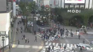 渋谷モディ前と神南一丁目交差点ライブカメラと気象レーダー/東京都渋谷区