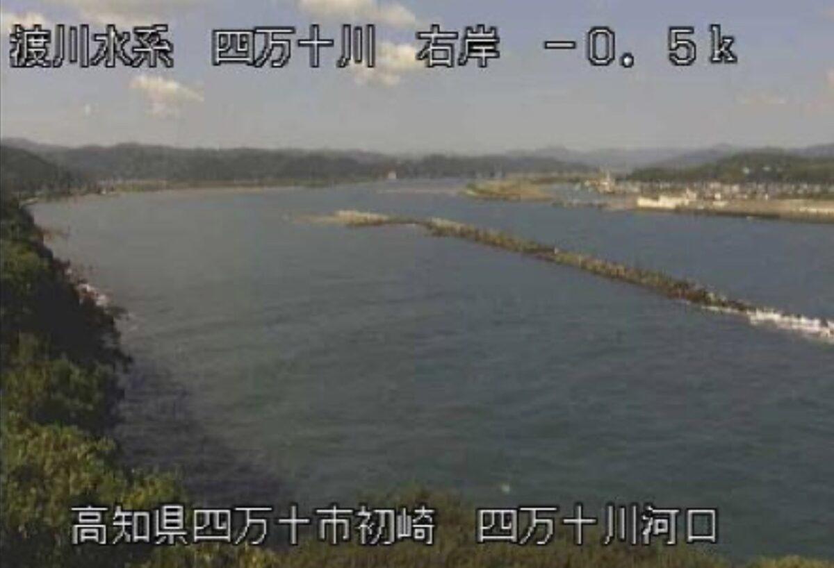 四万十川・初崎ライブカメラと雨雲レーダー/高知県四万十市名鹿