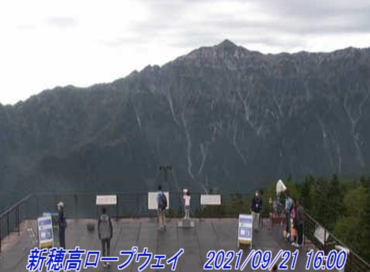 新穂高ロープウェイ ライブカメラと雨雲レーダー/岐阜県高山市