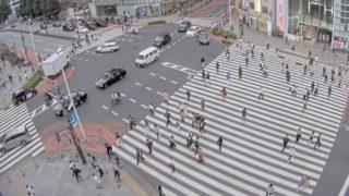 新宿大ガード交差点 ライブカメラと雨雲レーダー/東京都新宿区