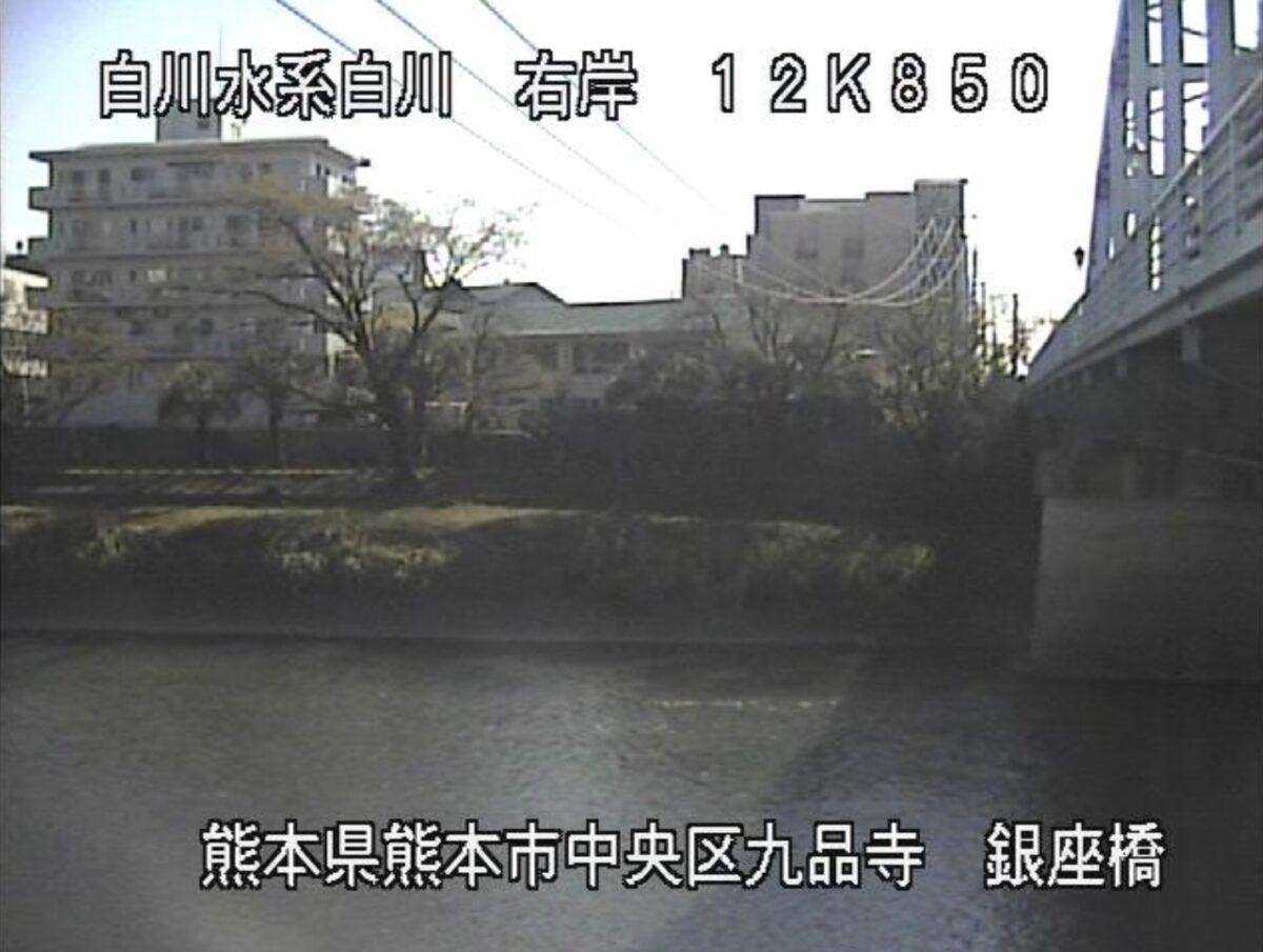 白川・銀座橋ライブカメラと雨雲レーダー/熊本県熊本市中央区