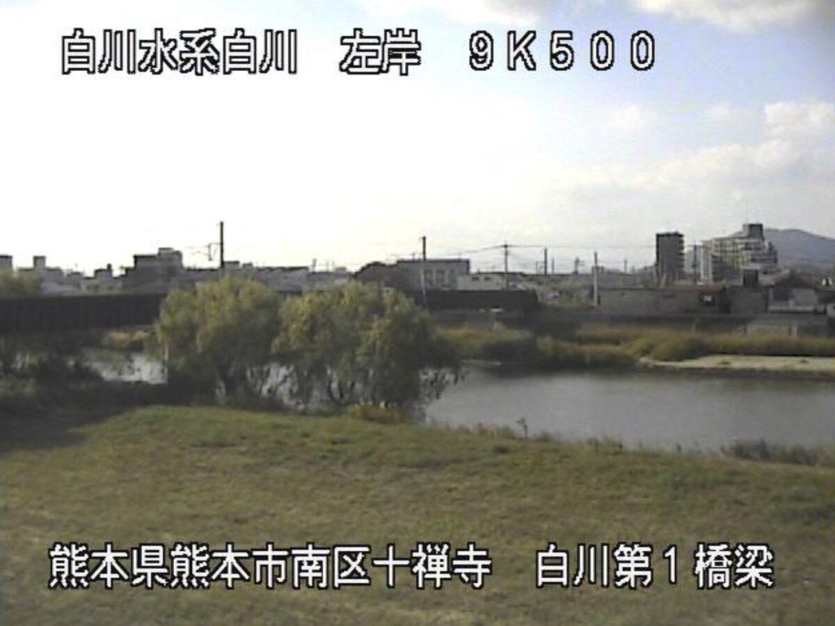 白川・JR白川第1橋梁ライブカメラと雨雲レーダー/熊本県熊本市中央区