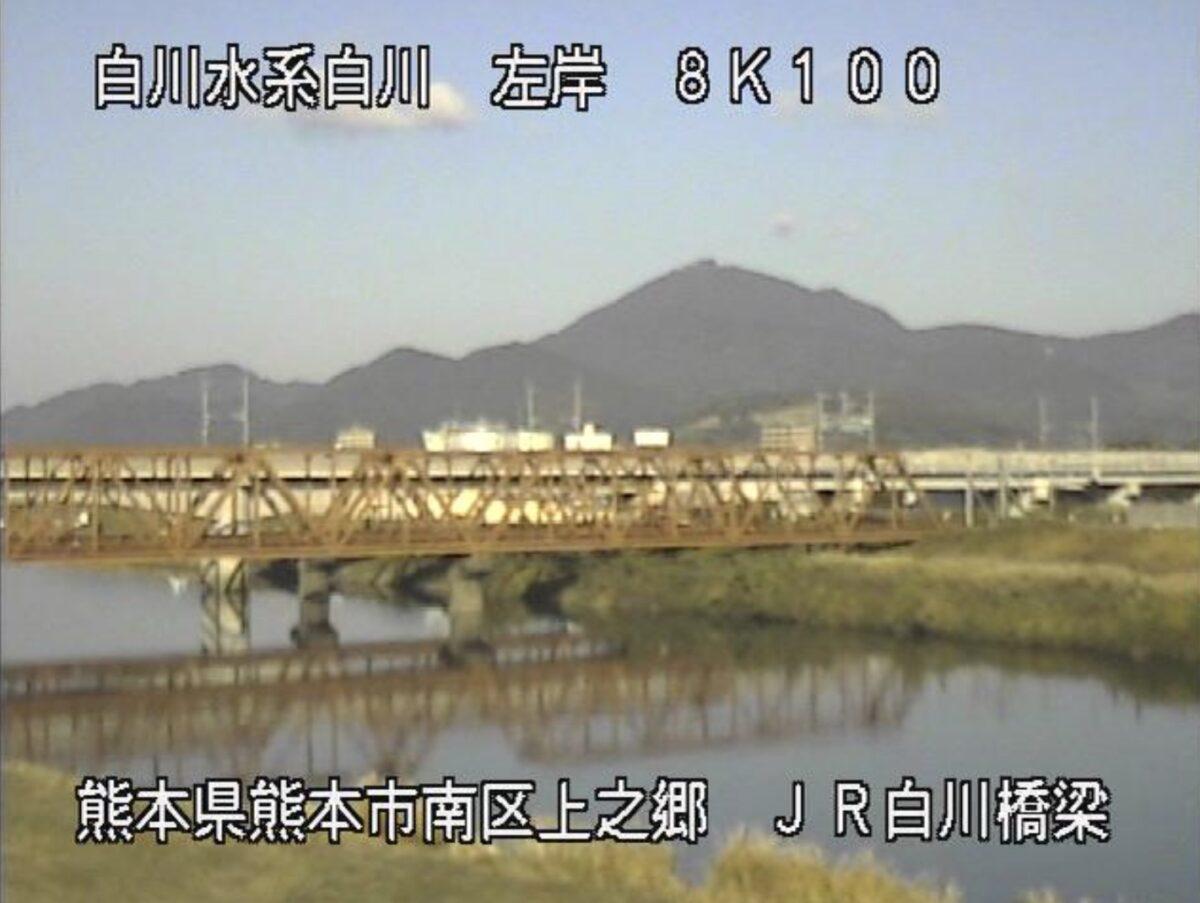白川・JR白川橋梁ライブカメラと雨雲レーダー/熊本県熊本市南区