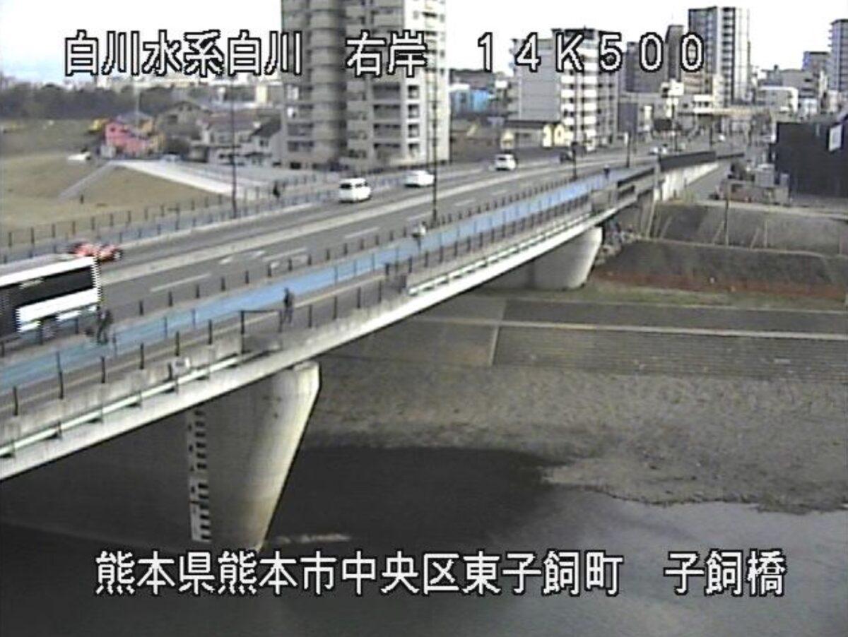 白川・子飼橋ライブカメラと雨雲レーダー/熊本県熊本市中央区