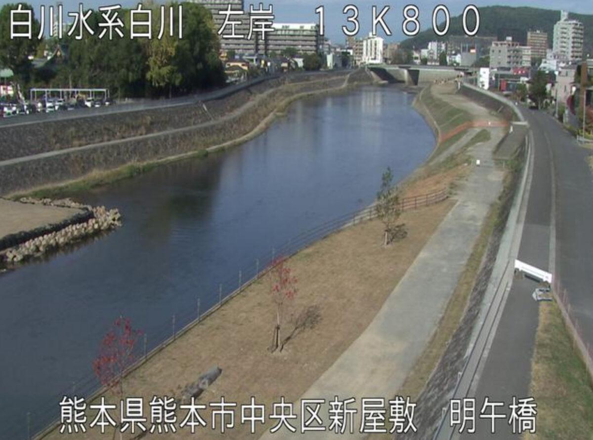 白川・明午橋ライブカメラと雨雲レーダー/熊本県熊本市中央区