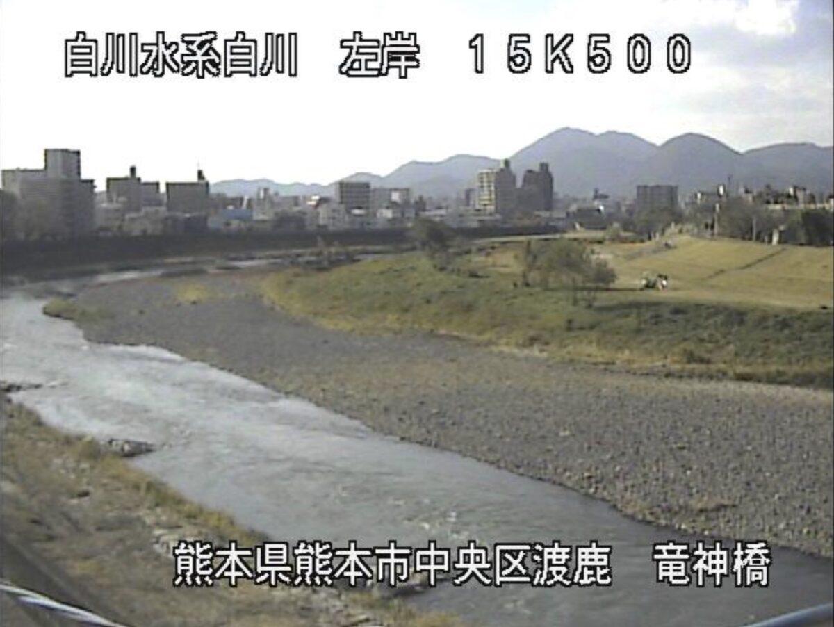 白川・竜神橋ライブカメラと雨雲レーダー/熊本県熊本市中央区