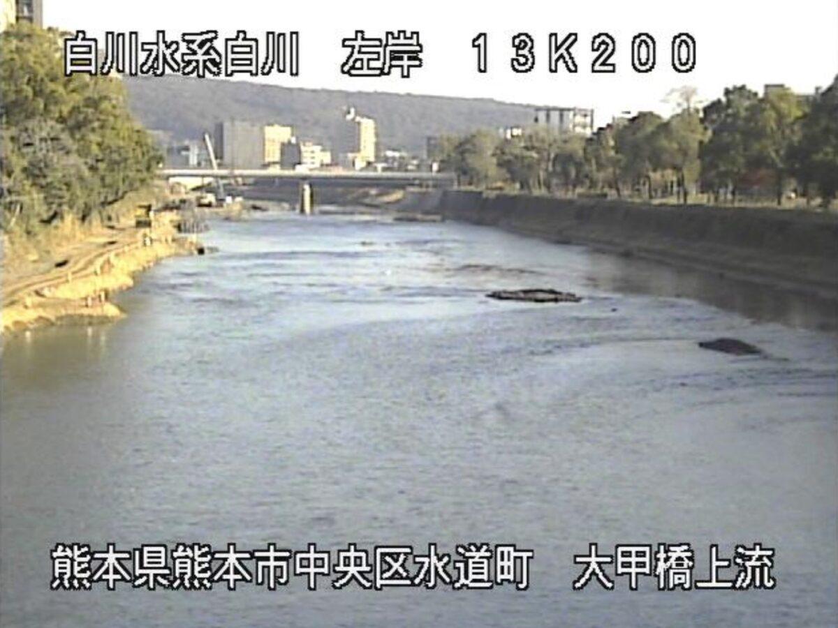 白川・大甲橋ライブカメラと雨雲レーダー/熊本県熊本市中央区