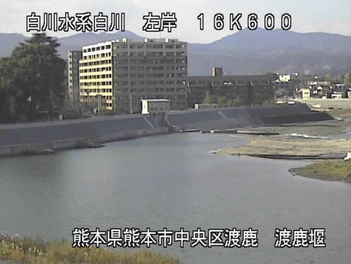 白川・渡鹿堰ライブカメラと雨雲レーダー/熊本県熊本市中央区