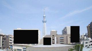 東京スカイツリー ライブカメラと雨雲レーダー/東京都墨田区