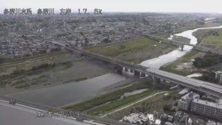 多摩川・二子橋 ライブカメラ・河川水位と雨雲レーダー/東京都世田谷区