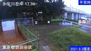 多摩川・左岸17.9kライブカメラと雨雲レーダー/東京都世田谷区玉川