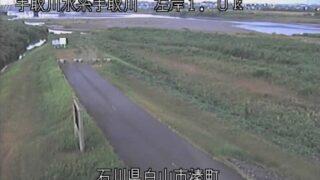 手取川・湊町ライブカメラと雨雲レーダー/石川県白山市
